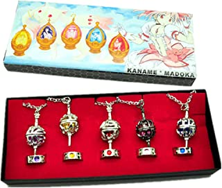 Aluckyday 2015 New Anime Cosplay Puella Magi Madoka Magica Soul Core Gem 5 Necklace Wtih 5 Tail Ring M09 by Nacklace