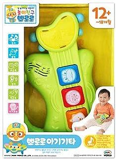 Pororo Baby Guitar Music Songs Toys 12~18 Month