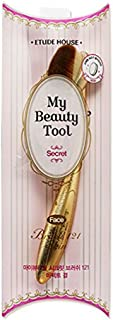 ETUDE HOUSE My Beauty Tool Secret Brush #121 Perfect Skin - Smooth Fluid Foundation Brush for a Flawless Finish