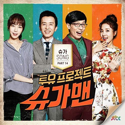 Bobby, 준회, 동혁 & Homme