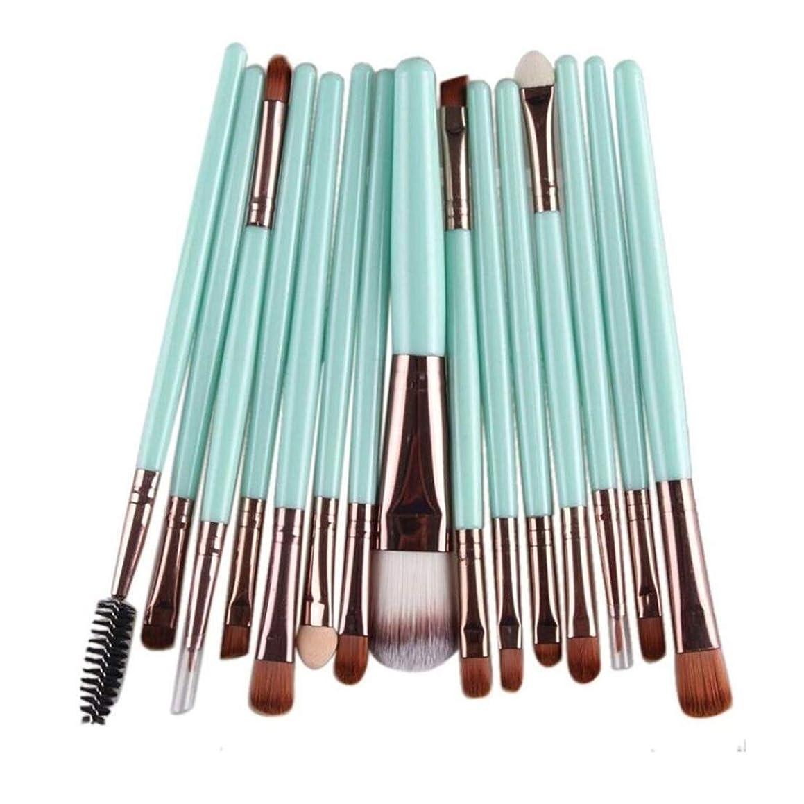 LOSOUL 15pcs Makeup Brush Set Synthetic Kabuki Comestics Foundation Blending Blush Eyeliner Face Powder Brush Comestic Tool