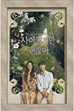 It's Okay to Not Be Okay OST 2020 Korean TV Show Kdrama O.S.T 2CD+80p Booklet+Bookmark+Popup Card+2p PhotoCard+Message Pho...
