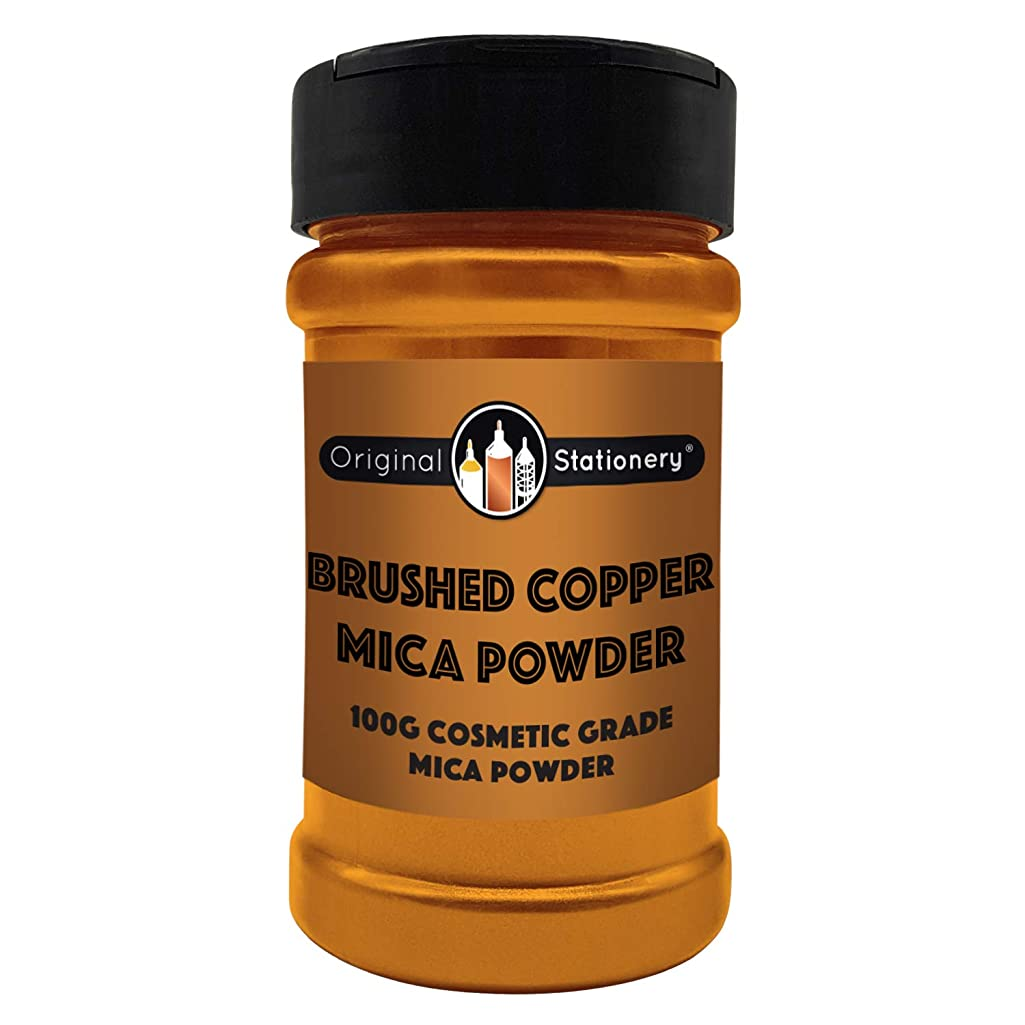 Mica Powder - 3.5 ounces / 100 grams [HUGE x3-5 THE SIZE OF OUR COMPETITORS] Cosmetic Grade – True Colors – Beautiful Mica for Slime, Soap Making, Bath Bombs, Make-up, Nails (Brushed Copper)