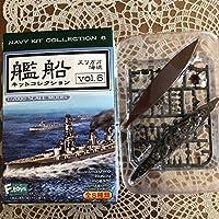 艦船キットコレクション Vol.6 スリガオ海峡 扶桑 洋上バージョン 1/2000 エフトイズ
