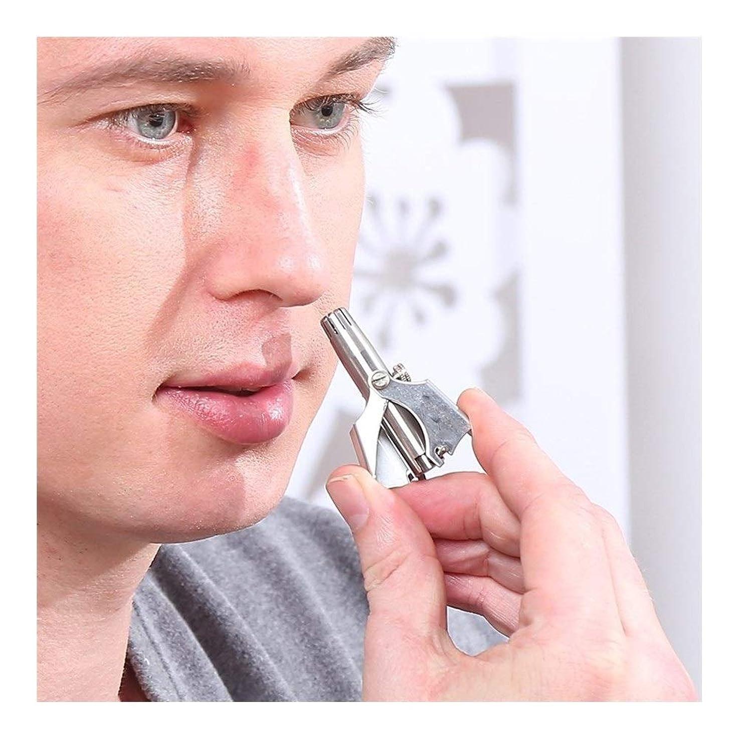 消費するより乙女手動鼻耳毛トリマーステンレス鋼鼻毛リムーバー作品バッテリーなし男性女性
