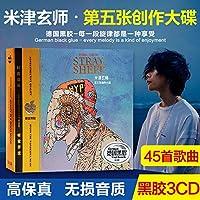米津玄师专辑 STRAY SHEEP无损音质黑胶唱片歌碟汽车载cd碟片车用