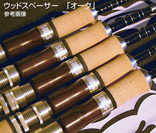ソウルズトラウトロッドサクラマスロッドエクスプローラーTF-E86HS-TZトルザイトリングモデルスピニングロッドウッドスペーサー:オーク