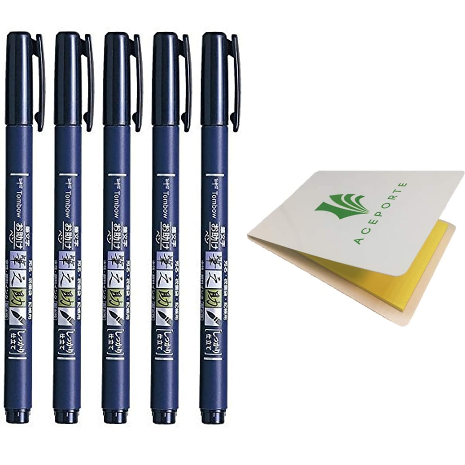 Tombow Fudenosuke Fude Brush Pen Hard (GCD-111) x5 Set, with Original Sticky Notes – Great for Calligraphy, Art Drawings, Illustration, Manga