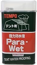 TEMPO パラウエット テント用強力防水液 1000ml 0070