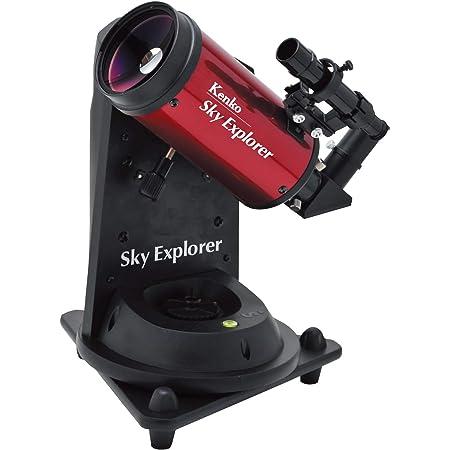 【Amazon.co.jp限定】Kenko 天体望遠鏡 Sky Explore SE-AT90M RD 反射式 口径90mm 焦点距離1250mm 卓上型 自動追尾機能付 SE-AT90M RD