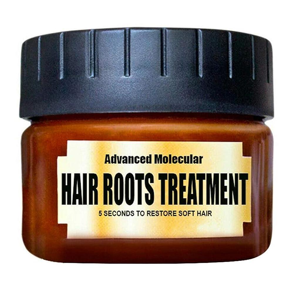 無駄な掃くのスコアBTFirst ヘアルーツトリートメント健康的なソフトヘアケアエッセンスを修復柔らかい髪を取り戻す弾力性を取り戻し健康を取り戻し効果的で便利