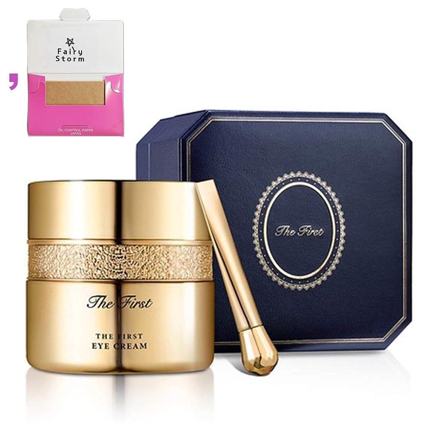 銃もっと少なく顧問[オフィ/ O HUI]韓国化粧品 LG生活健康/Ohui THE FIRST Eye Cream Big Size 55ml Limited Big size さらにファーストアイクリームBig Size + [Sample Gift](海外直送品)