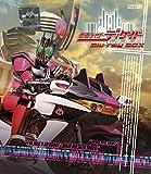 仮面ライダーディケイド Blu-ray BOX[Blu-ray/ブルーレイ]