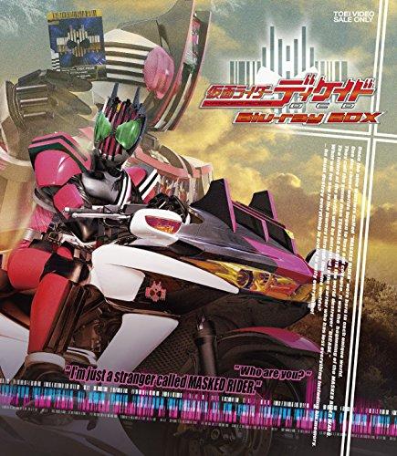 仮面ライダーディケイド Blu-ray BOX