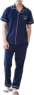 Men's Pajamas Long Summer Short Sleeve Sleepwear 2 Comfortable Sizes Piece Set Leisure Fashion Comfortable Homewear Pajama...