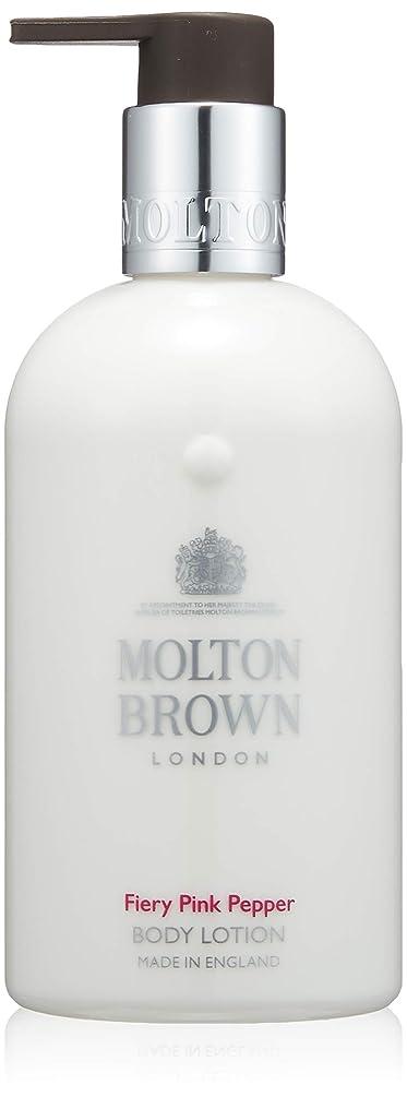 アミューズ狼利用可能MOLTON BROWN(モルトンブラウン) ピンクペッパー コレクションPP ボディローション