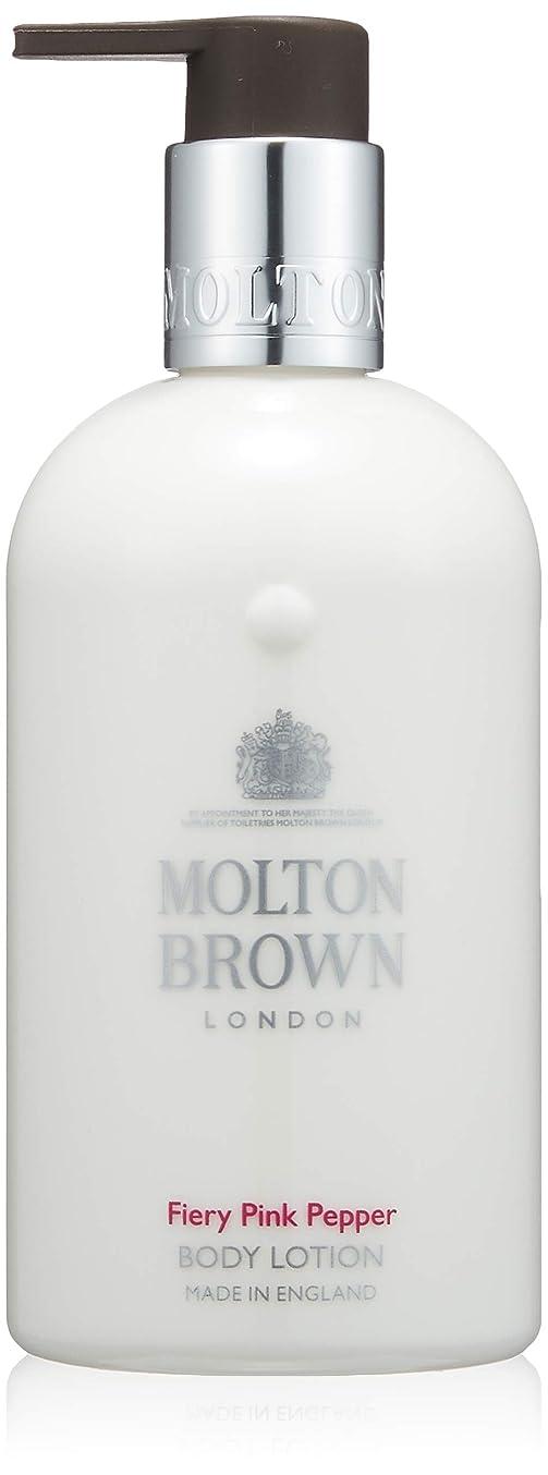 唇エスカレート学士MOLTON BROWN(モルトンブラウン) ピンクペッパー コレクション PP ボディローション