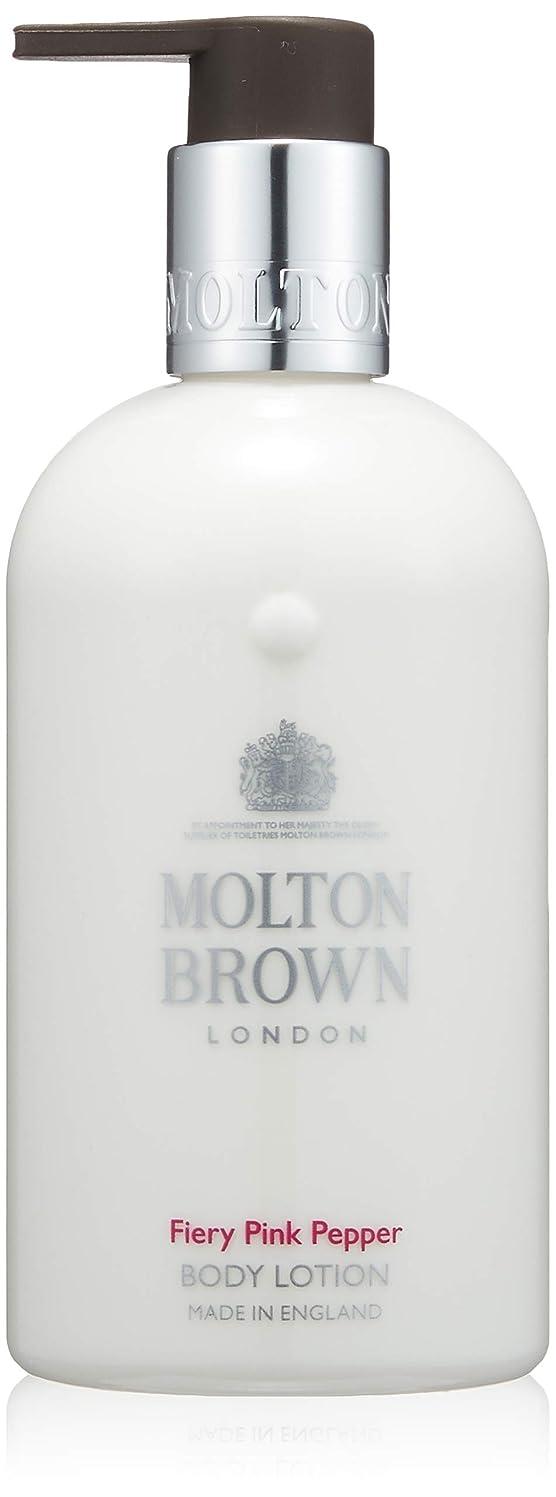 ハイライト買収オーバーコートMOLTON BROWN(モルトンブラウン) ピンクペッパー コレクション PP ボディローション