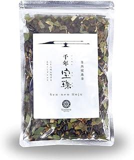 千年宝珠[自然健康茶]おいしいから続けられる自然素材の健康茶 28種の野草を独自ブレンド 天然野草のまろやかなコクと香りをお楽しみください 安心と信頼の国内製造