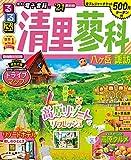 るるぶ清里 蓼科 八ヶ岳 諏訪'21 (るるぶ情報版地域)
