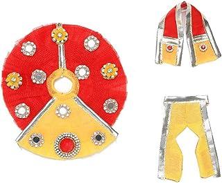 Colorful Cloth for Lord Krishan Ladu Laddu Gopal Kanaiya Bal Krishna Dress Poshak Vastra for Little Metal Idol Statue (Siz...