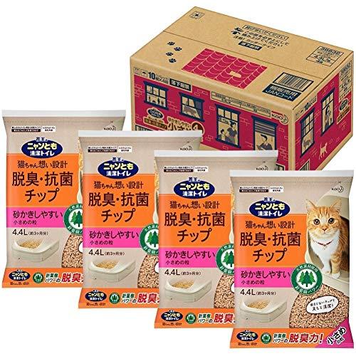 スマートマットライト ニャンとも清潔トイレ 猫砂 脱臭・抗菌チップ 大容量 小さめの粒4.4L×4個 (ケース販売)
