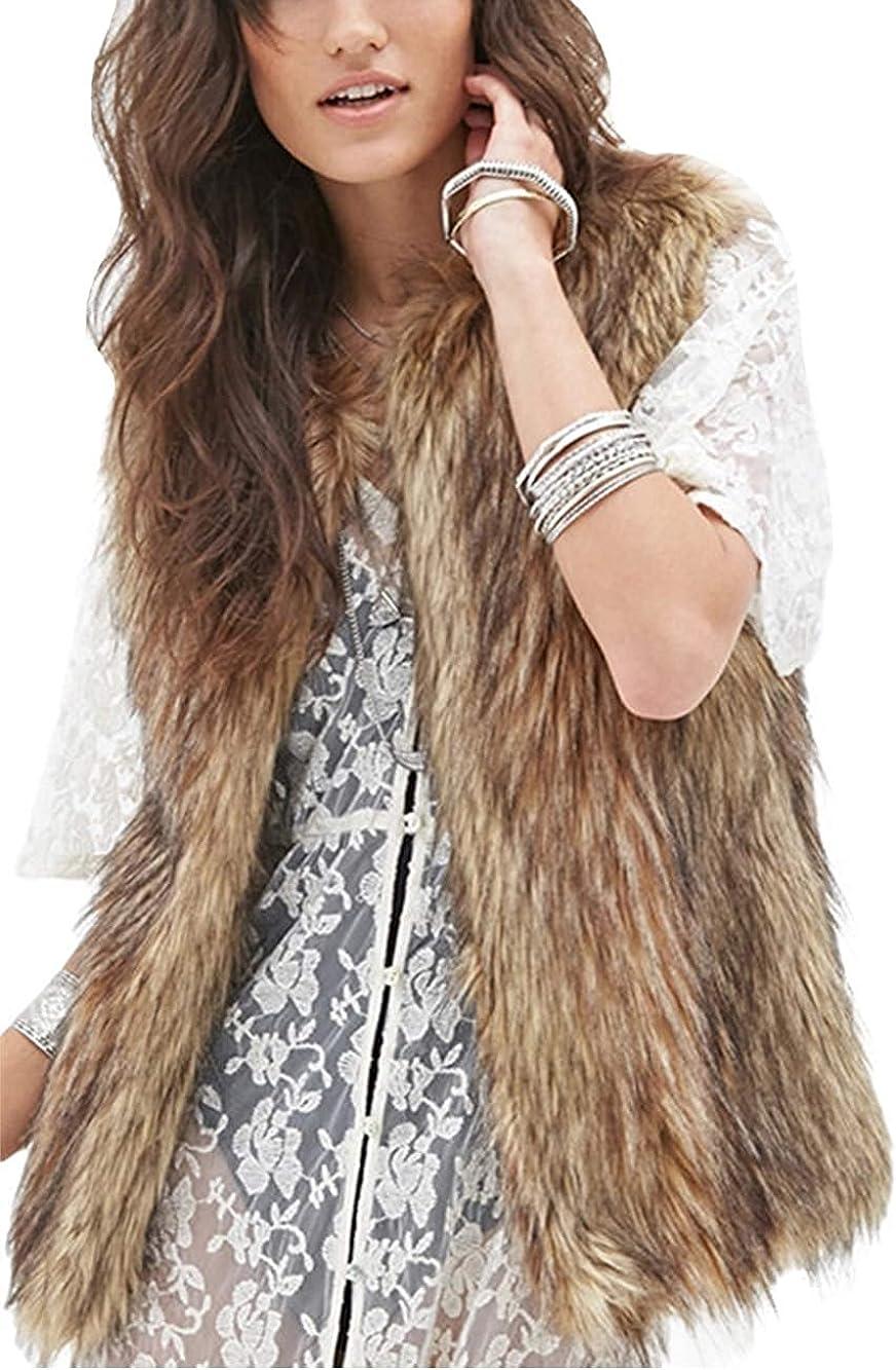 PAODIKUAI Women's Hip Length Shaggy Faux Fur Vest Black Coat Sleeveless Jacket