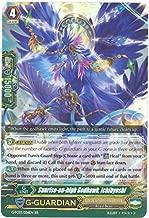 Cardfight!! Vanguard TCG - Sunrise-on-high Godhawk, Ichibyoshi (G-FC03/026) - Fighter's Collection 2016