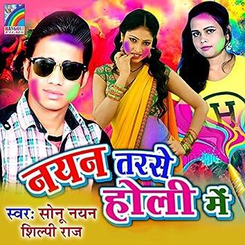 Nayan Tarase Holi Me