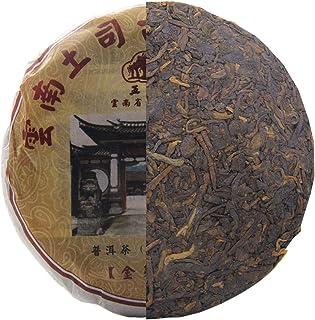LWXLJMJZC-125g 金芽 プーアル茶 熟茶 2006年 雲南普洱茶 中国茶 黒茶