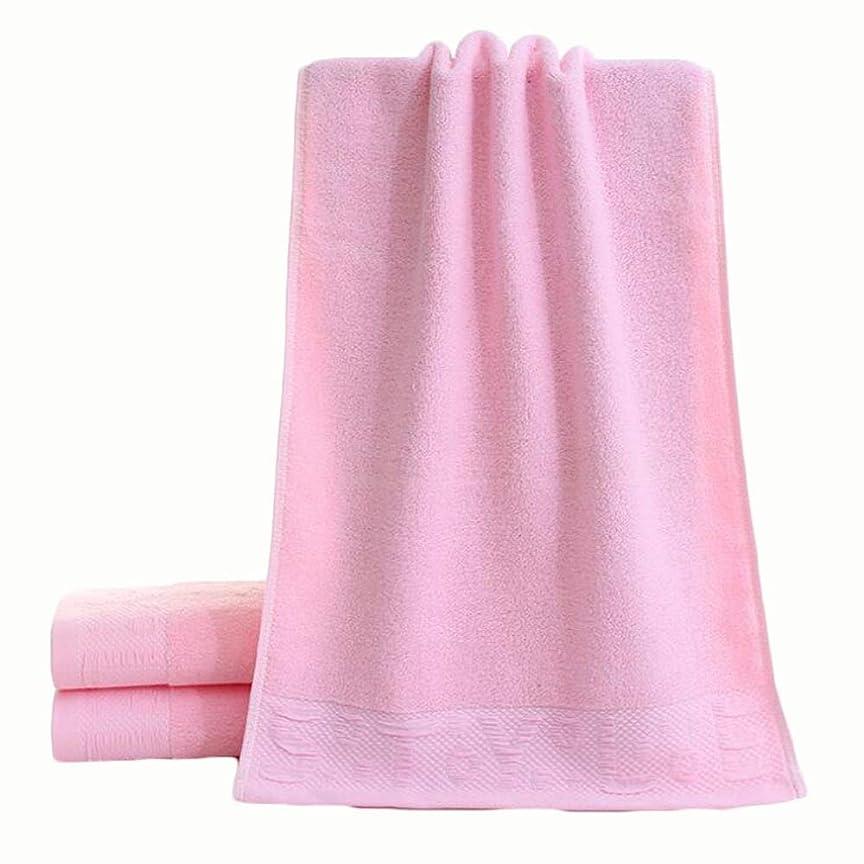 サイズカストディアンりんごCXUNKK 2PCS / LOT家庭用綿肥厚全糸大人用フェイスタオルスキンタオル (Color : Pink)
