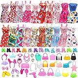 Festfun 75 Pcs Poupée Vêtement & Accessoires 15 Robes + 10 Chaussures + 10 Sacs à Main + 40 Accessoires pour Poupée Fille de 11,5 Pouce