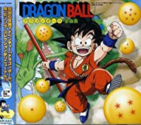 Dragon Ball: Complete Songs by Various Artists (2003-09-24)