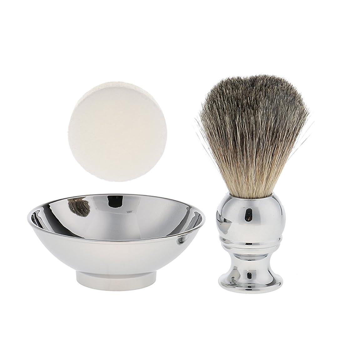 Baosity 3点入り シェービング ソープボール ブラシ ワックス 髭 口ひげ メンズ シェーブセット