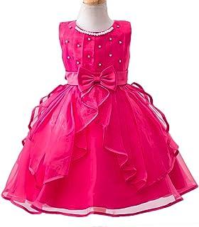 [もうほうきょう] ガールズワンピース チュールスカート レーススカート 王女スカートドレス可愛い女の子 春秋 子供服 膝丈 蝶結び フレアスカート ノースリーブ
