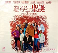 This Christmas (2007) By ERA Version VCD~In English w/ Chinese Subtitle ~Imported from Hong Kong~ by Columbus Short, Delroy Lindo Regina King