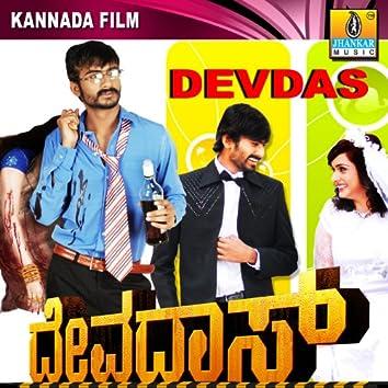 Devadas (Original Motion Picture Soundtrack)