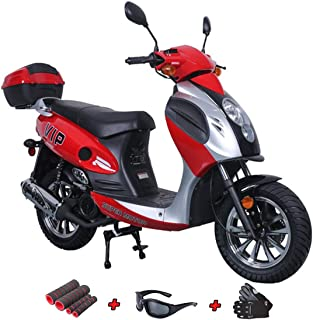 Best mc 150 scooter Reviews