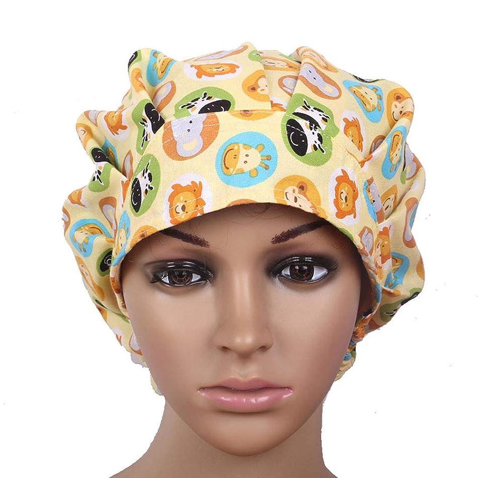 QiaTi Women Scrub Cap with Sweatband Adjustable Hat Print Bouffant Pack of 2