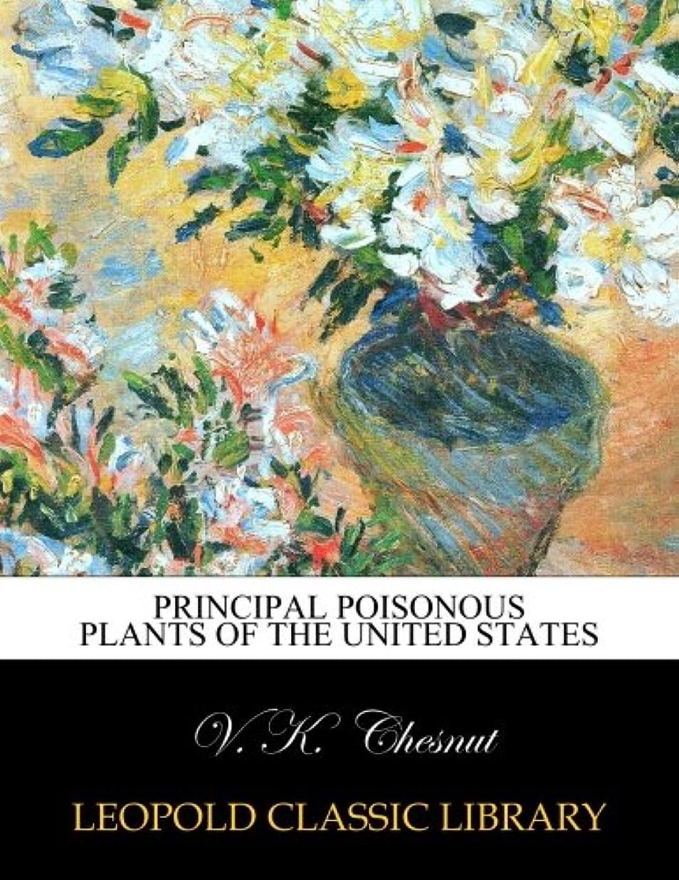 救援きょうだい西Principal poisonous plants of the United States