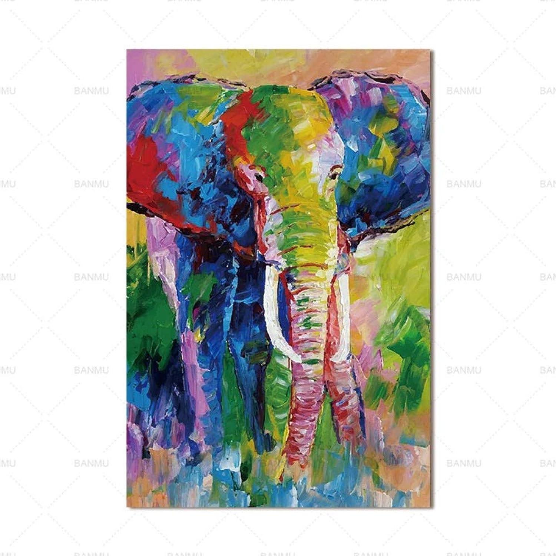 a la venta Lienzo Pintura Decorativaarte De La Parojo Lienzo Pintura Animal Elefante Elefante Elefante Cartel Imagen Arte De La Parojo Hogar Imagen Decorativa Para La Sala De Estar Imprime La Imagen Para La Habitación, 80 ×  estilo clásico