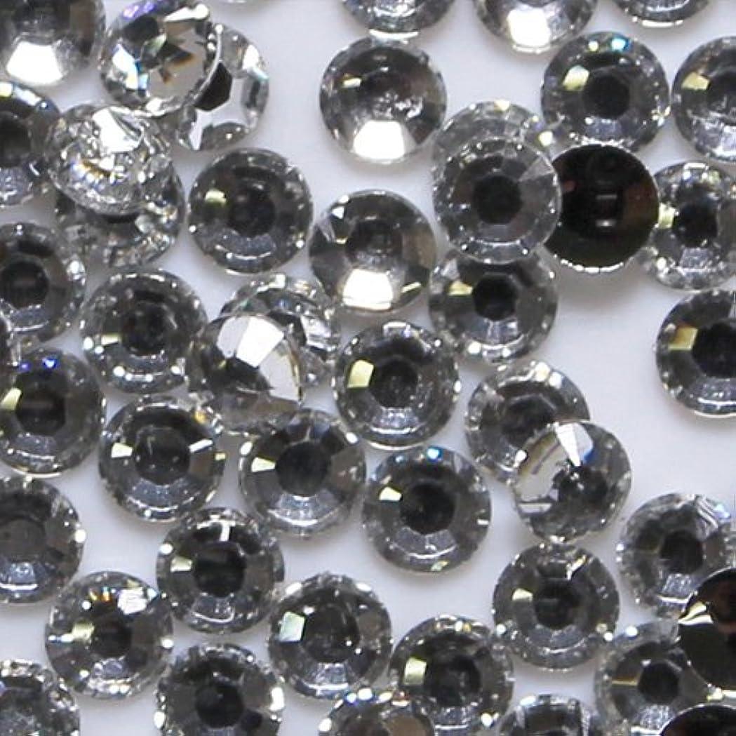 マトン導入する座る高品質 アクリルストーン ラインストーン ラウンドフラット 約1000粒入り 4mm ダイヤモンド