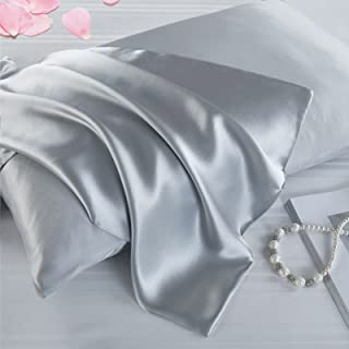 JOBOSO Silk Satin Pillowcase for Hair and Skin (Light Grey, 20x26 inches) Slip Pillow Cases Standard Size Set of 2 - Satin...