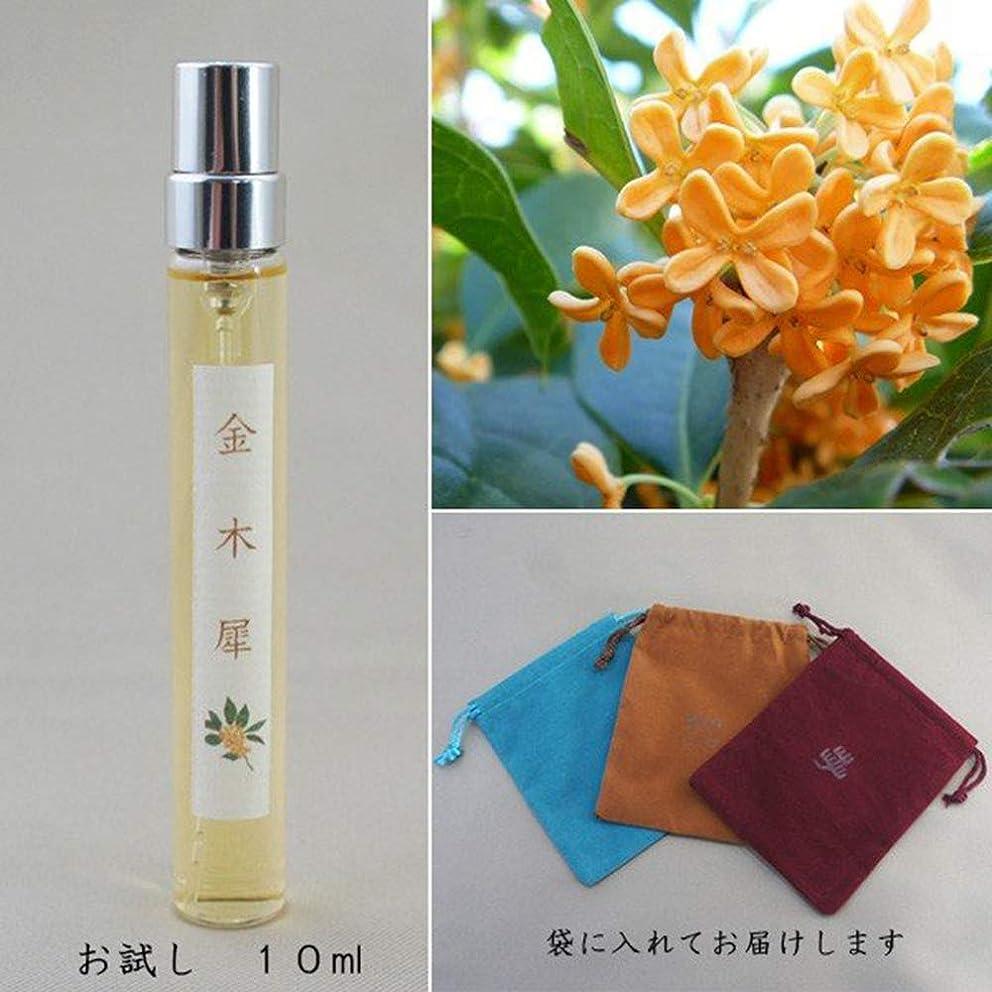 どのくらいの頻度でプール意外和香水「三大香木シリーズ」10ml (金木犀)