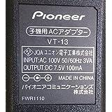 パイオニア 純正 電話機 専用 電源ACアダプタ VT-13