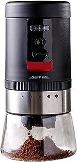 مطحنة قهوة كهربائية محمولة، طاحونة قابلة لإعادة الشحن عن طريق يو إس بي سيراميك للحرق الخشنة، 20 جرام قابل للتعديل 5 إعدادا...
