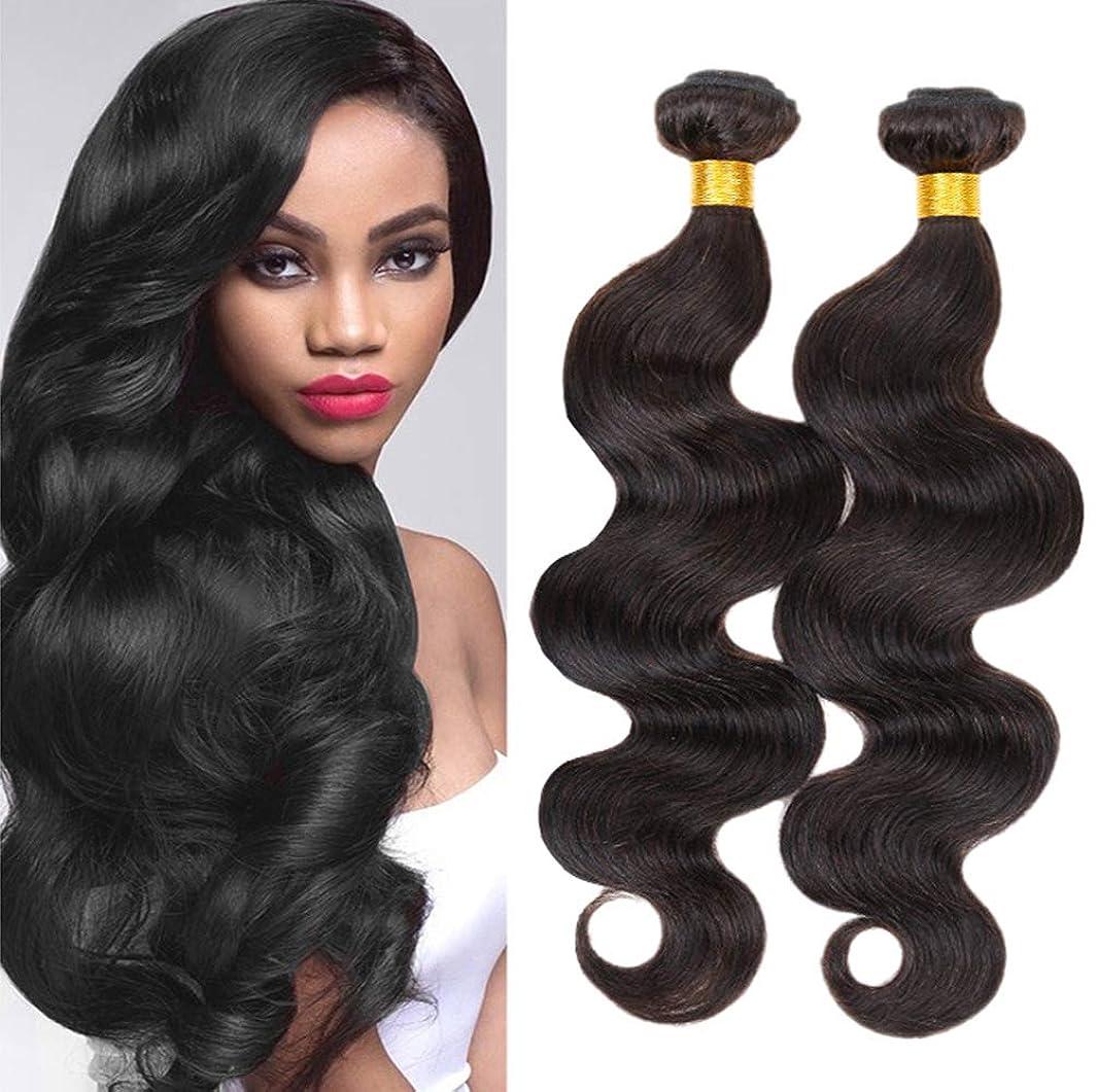 達成するパイ切り刻む女性の髪織り未処理の実体波髪1バンドルマレーシア100%本物の人間の髪横糸バージンヘア