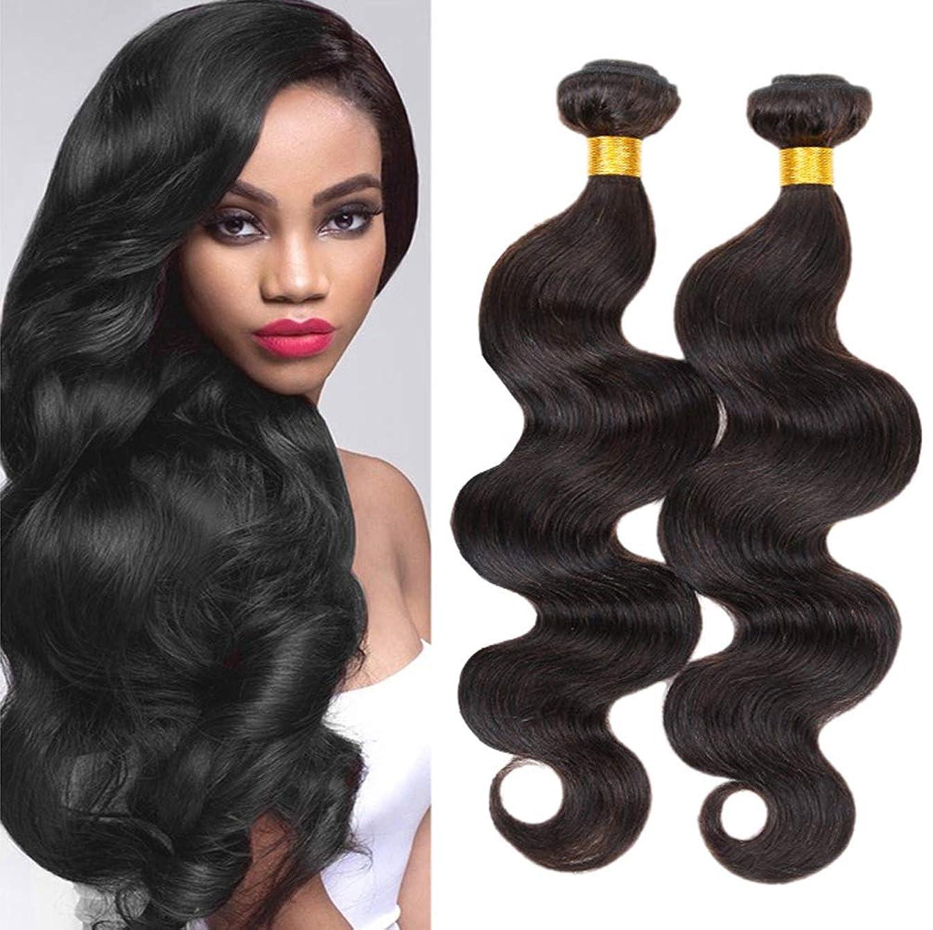 わがままコンチネンタル有害な女性の髪織り未処理の実体波髪1バンドルマレーシア100%本物の人間の髪横糸バージンヘア