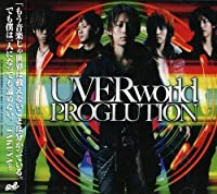 Proglution by Uverworld (2008-01-15)