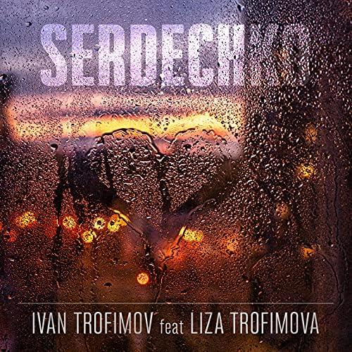 Ivan Trofimov feat. Liza Trofimova